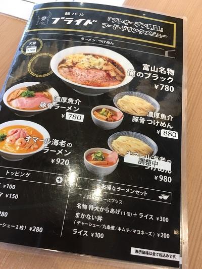 toyamamatsuri_yagura4