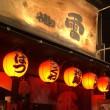 お店外観 京都焼き鳥日記:ビールがすすむ!やきとり雷さんが美味しい