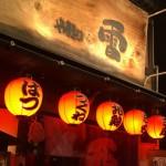 京都焼き鳥日記:ビールがすすむ!やきとり雷さんが美味しい