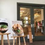 大阪イケア近くの人気うどん店「築港麺工房本店」のカルボナーラ麺がウマい