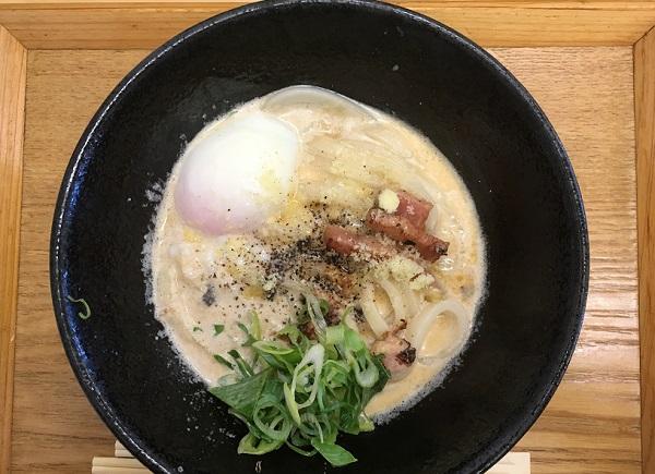 カルボナーラうどん イケア近くの人気うどん店「築港麺工房」さんのカルボナーラ麺がウマい