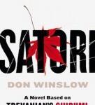刑事の栄光と転落を描いたドン・ウィンズロウ「ダ・フォース (上下巻)」