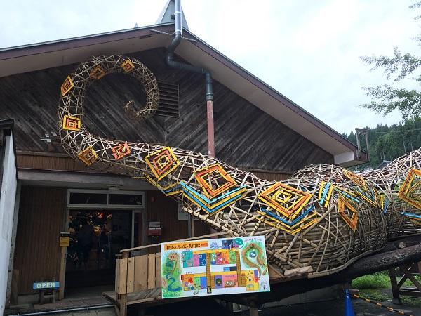 田島征三 絵本館入り口画像 大地の芸術祭