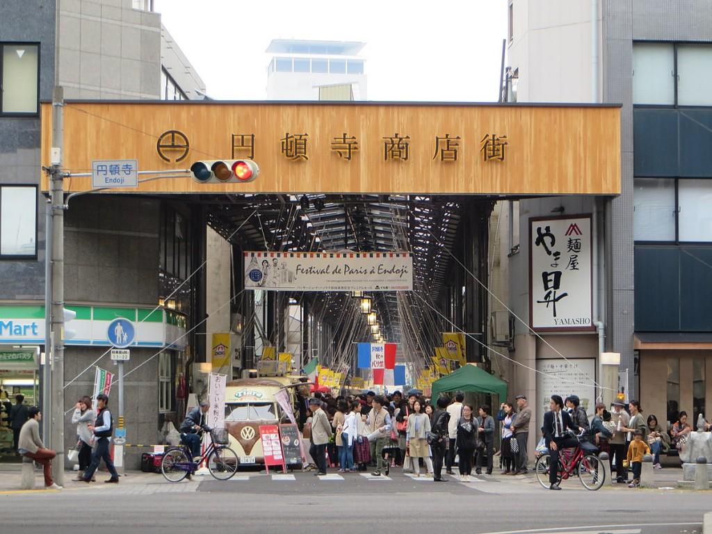 円頓寺商店街のまちづくり