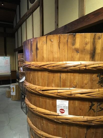 木桶 ヤマト醤油味噌 金沢大野 甘酒のヤマト糀パーク