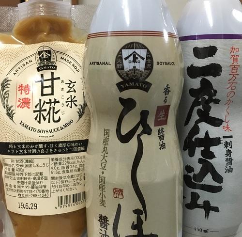 家族で楽しめる体験型お味噌屋さん!金沢ヤマト醤油味噌の糀パークへ