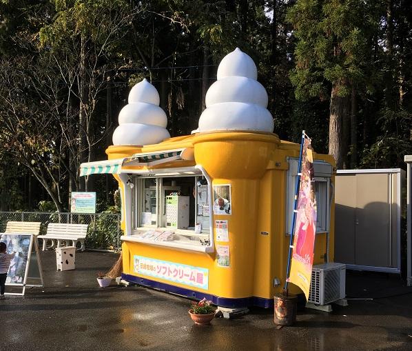 あわら温泉でスイーツなら田嶋牧場の生乳ソフトクリームがおすすめ!