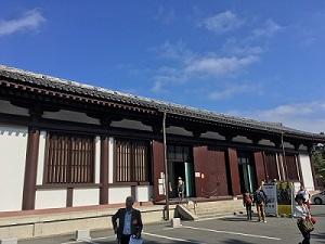 国宝館 興福寺奈良