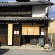外観 奈良うどん日記:とり天が美味い! Udon and cafe麺喰