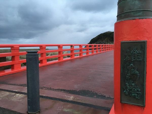 福井雄島(大湊神社)橋入り口欄干