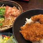 あわら温泉駅前しのぶ庭で福井名物ソースカツ丼&おろしそばセット