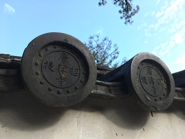 瓦 唐招提寺