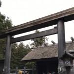 世界最高峰のパワースポット!驚き満載の伊勢神宮外宮参拝編