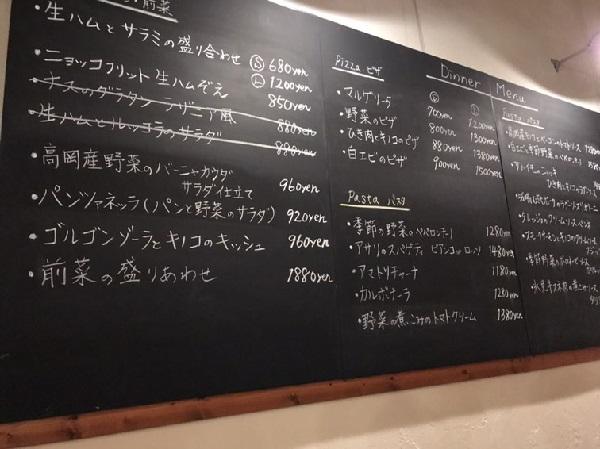 黒板 前菜盛り合わせがおすすめ!高岡の人気イタリアンnoce(ノーチェ)