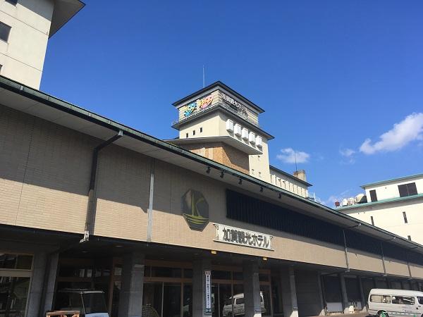 加賀観光ホテル外観 加賀で温泉ランニングなら柴山潟1周コース(約7.5キロ)がおすすめ