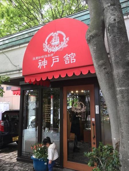 外観 コスパがスゴい姫路モーニング@神戸館