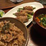 玄米が美味しい!滑川のカフェ『ハレとケ』さんへ:富山ランチ日記