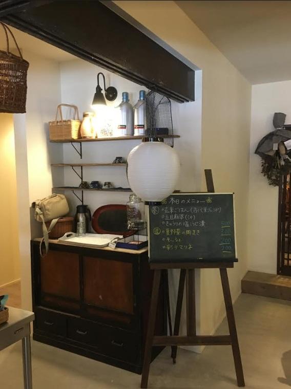 内観 滑川の玄米&海洋深層水デトックスカフェ『ハレとケ』