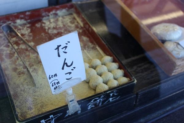 内川ホリデーマーケット  中川餅店