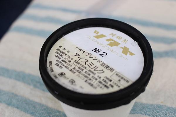 内川ホリデーマーケット  ツタヤコーヒー