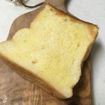 人生で一番美味しいと思ったレサンシエル食パンを数年ぶりにGET!