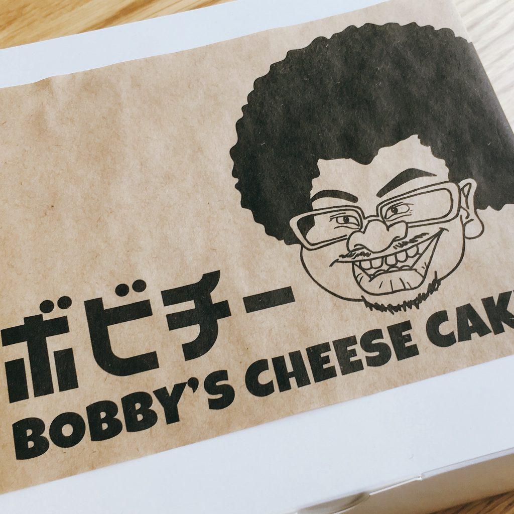 ファンキーズ様 ボビチー ボビーズチーズケーキ