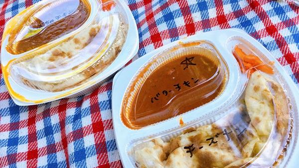 本日のテイクアウト:インディラの500円カレー弁当がメチャお得