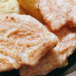 おかき処 御菓蔵(おかくら)のオススメはトマトおかきで決まり