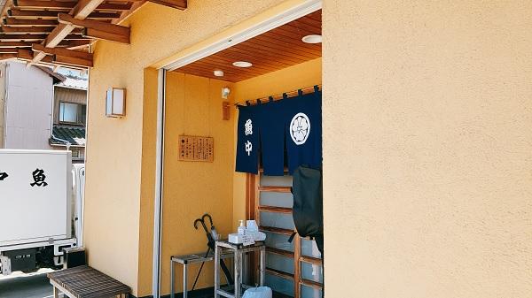 静岡日帰り出張で島田魚中さんで美味マグロ丼をいただく 店舗外観