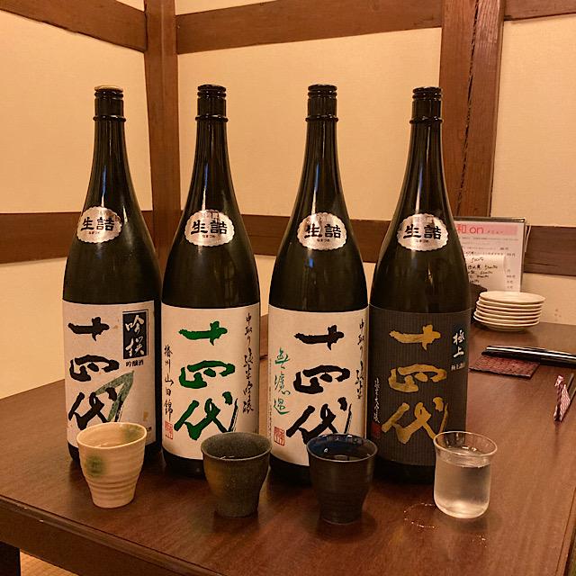 もてなし蔵和onさんで銘酒十四代を4種飲み比べ