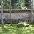 京都世界遺産最難関の苔寺拝観 申し込み手続きから行くまで