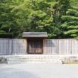 京都の必見観光名所 修学院離宮(要予約)