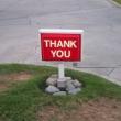 感謝の意思表示を大切にしよう
