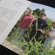日本料理「冨久屋」様冊子作成:富山でパンフレット制作ならタニデザイン