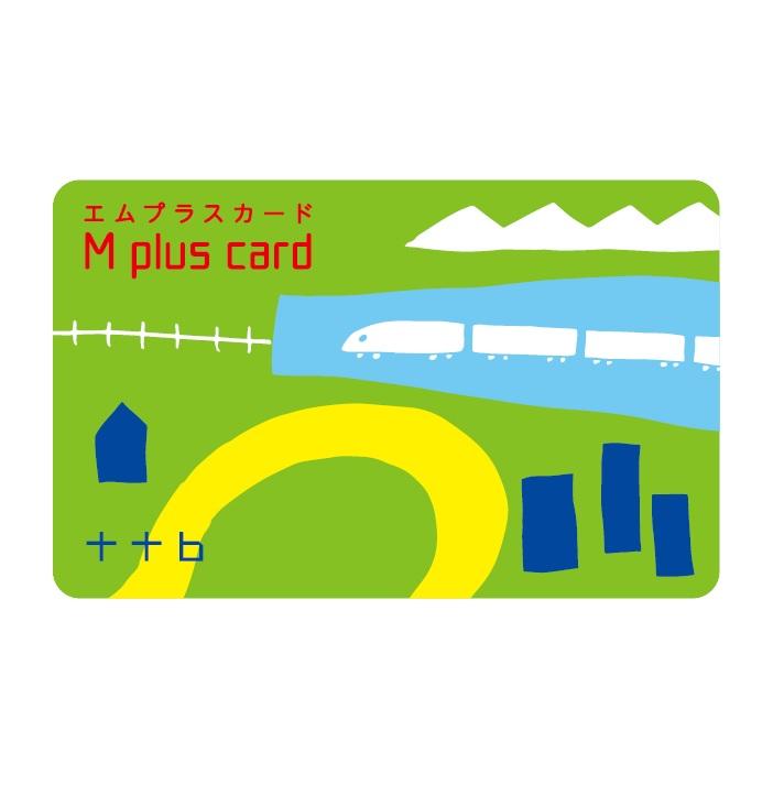 マリエとやま様のメンバーズカード「M plus card」デザインを担当させていただきました