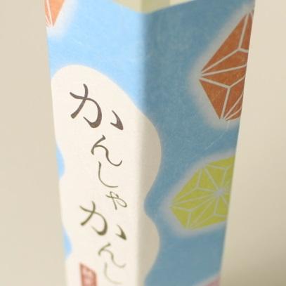 吉乃友酒造様 日本酒ラベルデザイン